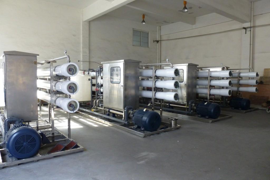 UF13 - UF Production System