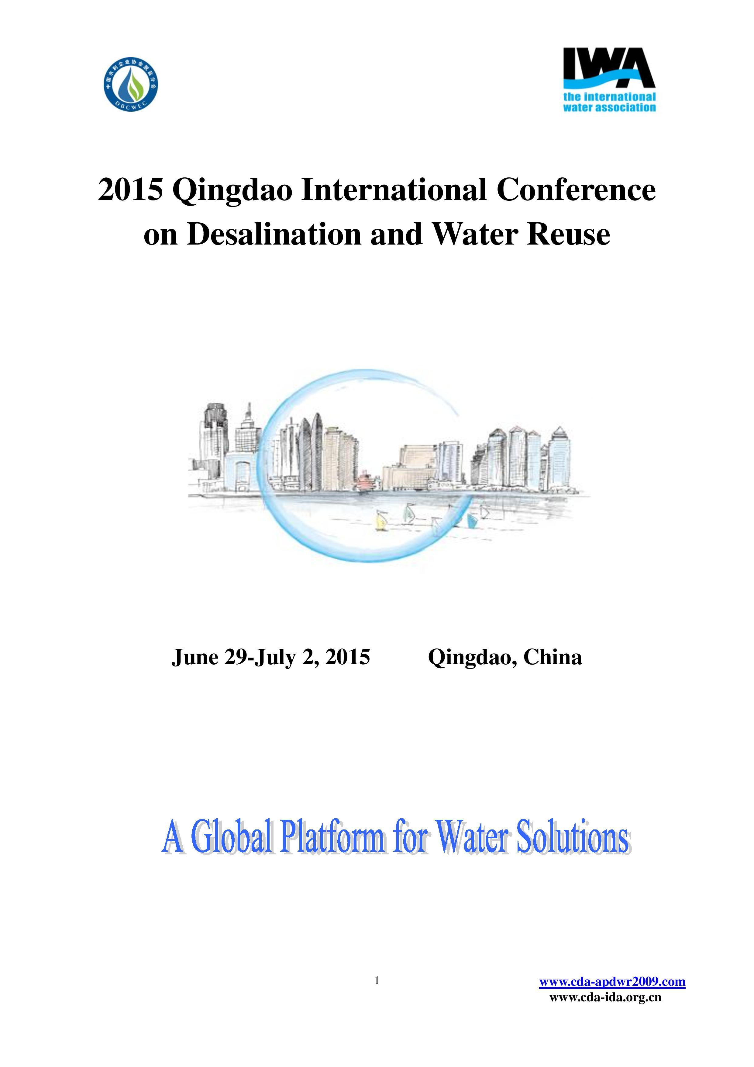 2015 Qingdao-page-001