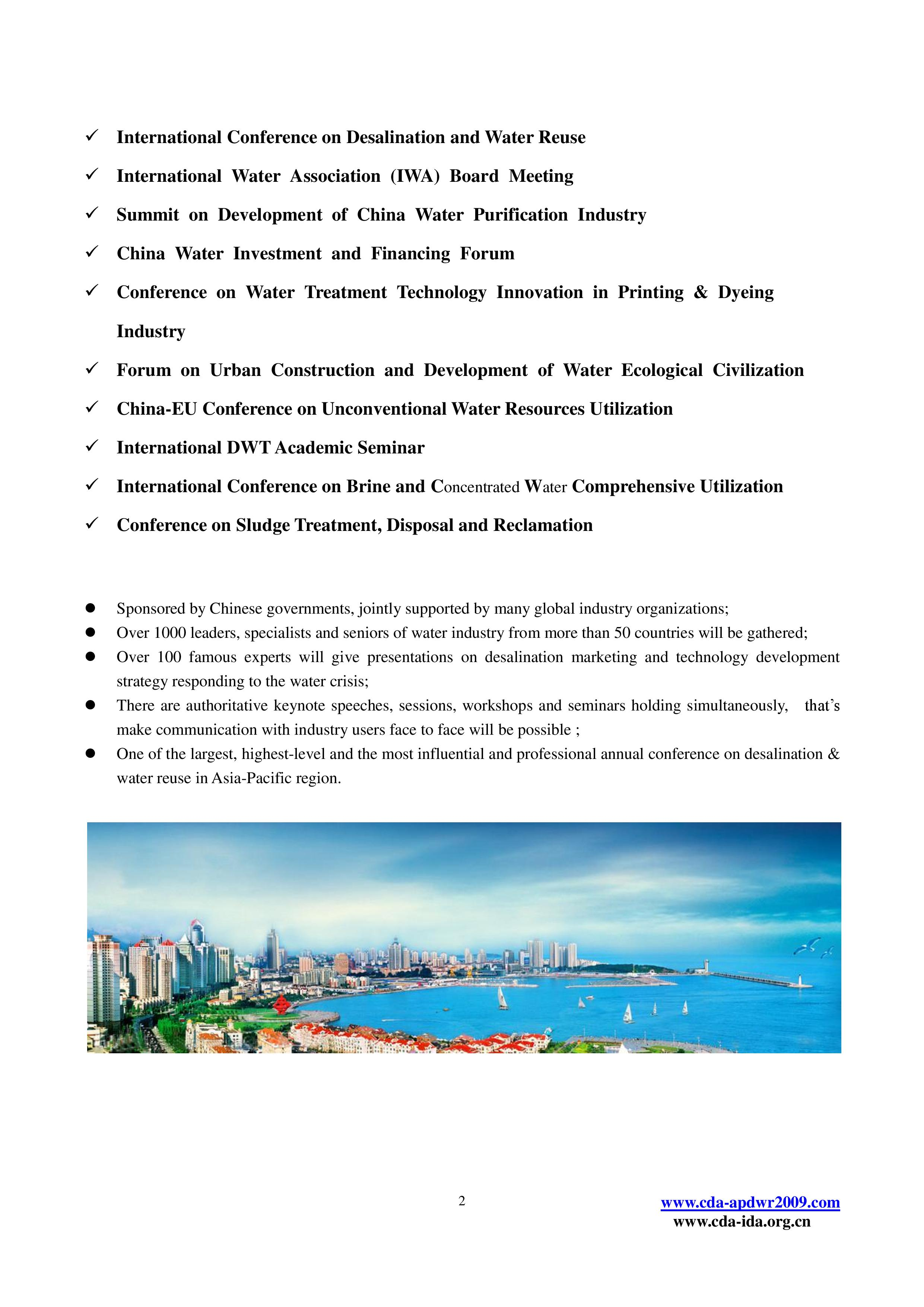 Presentation of NFS at Qingdao Int l Desalination & Water Reuse
